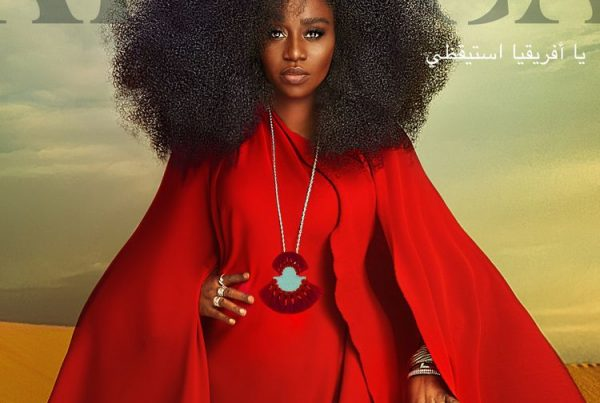 TY Bello Africa Awake Album Review